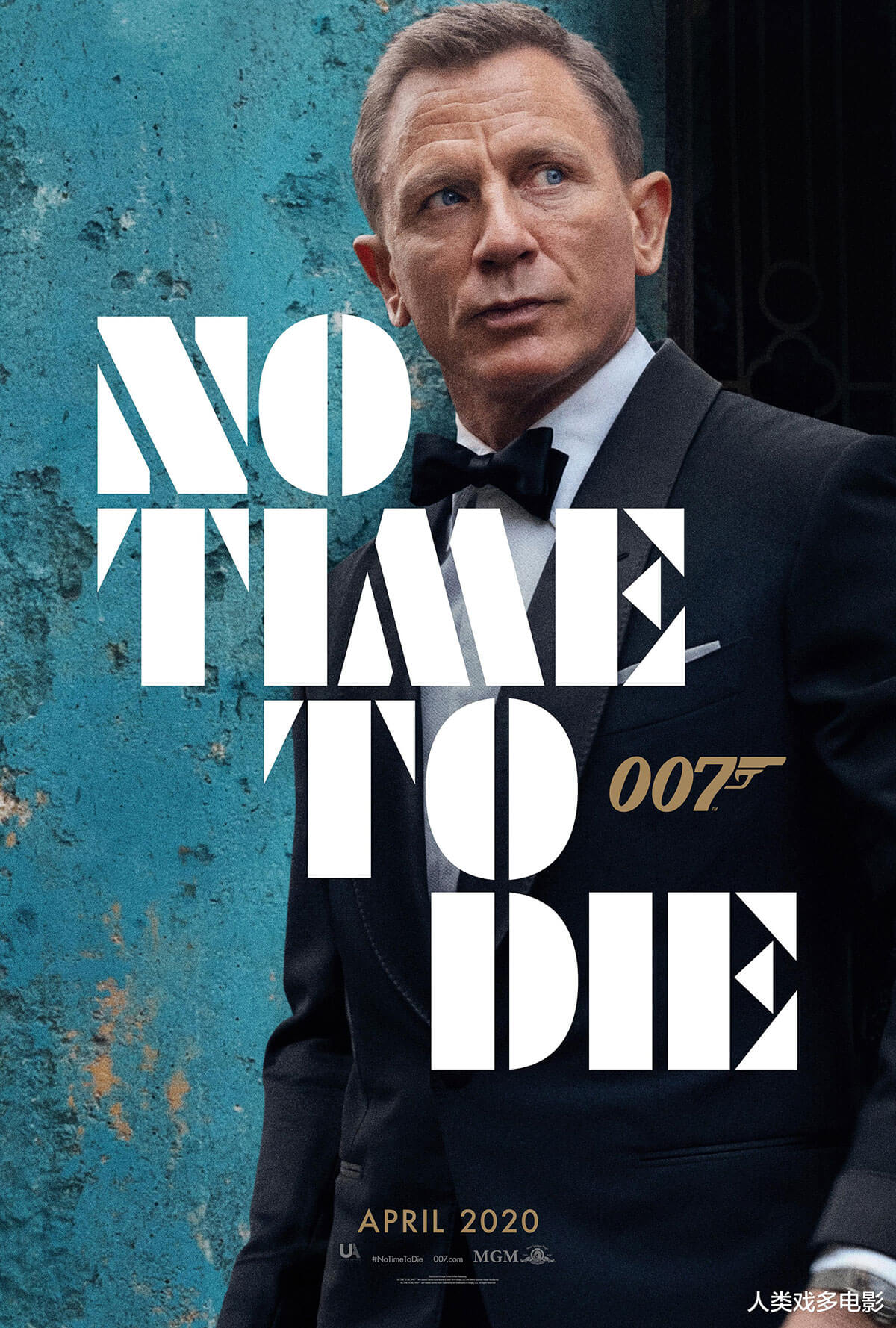 007 : No Time To Die in IMAX Movie Poster